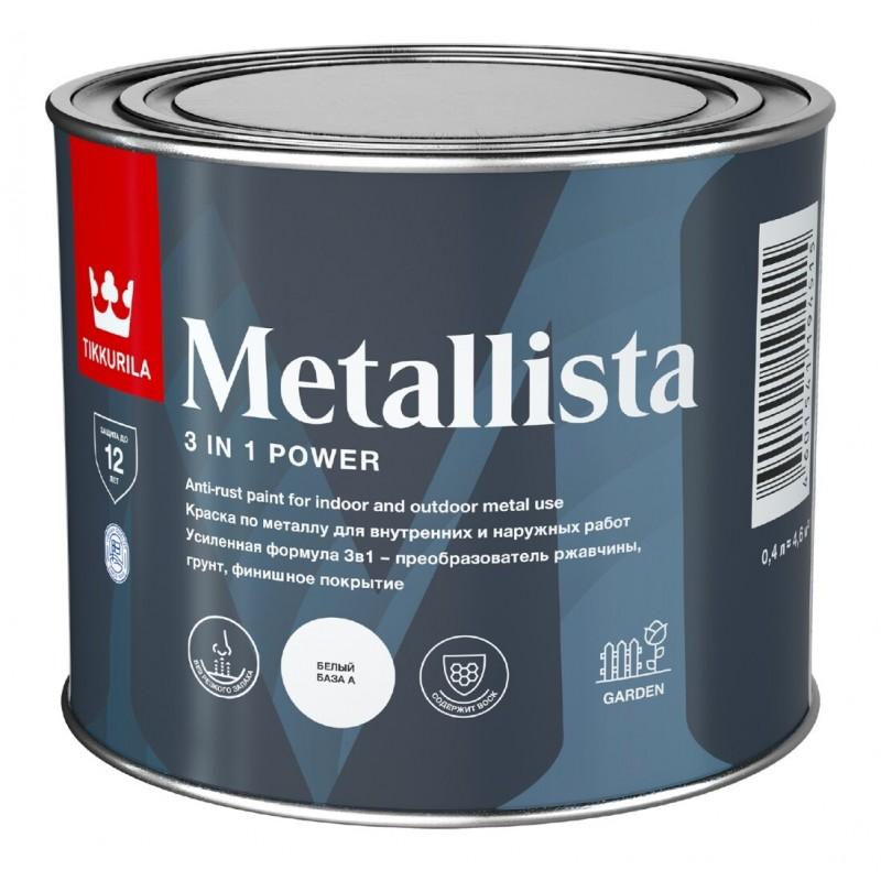 Купить краску для бетона для наружных работ в калуге демонтировать бетон